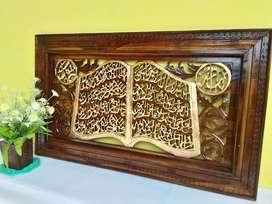 Kaligrafi ayat kursi motif kitab 3D kayu jati