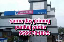 GIRLS HIRING in SHOPPING mall same DAY joining