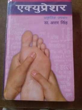 Ayurvedic massage & healing