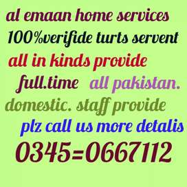 We are provide all over domestic sarvants available