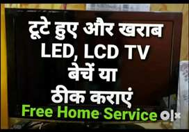 LCD LED T.V REPAIR Free Home Service