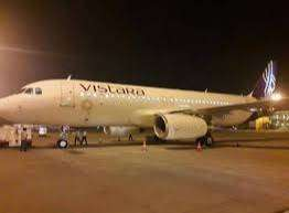 VISTARA AIRLINES JOBS/ Ground Staff/Airlines/Hospitality/Airport Staff