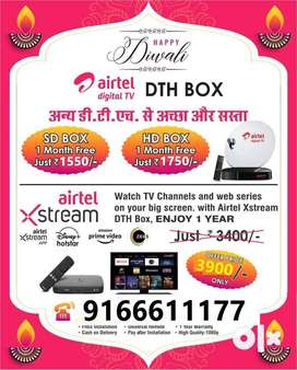 BEST DIWALI OFFER AIRTEL SETTOP BOX TATA SKY NEW CONNECTION ALL INDIA