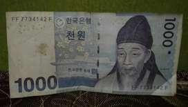 uang kertas korea pecahan 1000