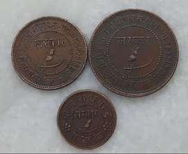 RARE Baroda India Princely States Coin Set