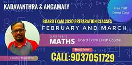 MATHS Tuitions