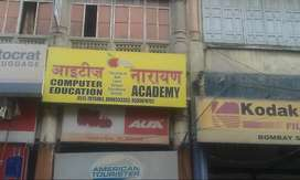 required computer teachers  full time