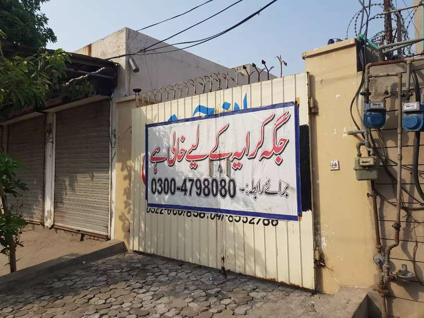 Property for rent in faisalabad peoples colony no 1 0
