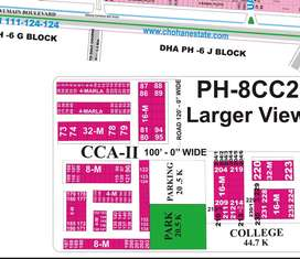 8 Marla Commercial Plot Urgent Sale, DHA Phase 8