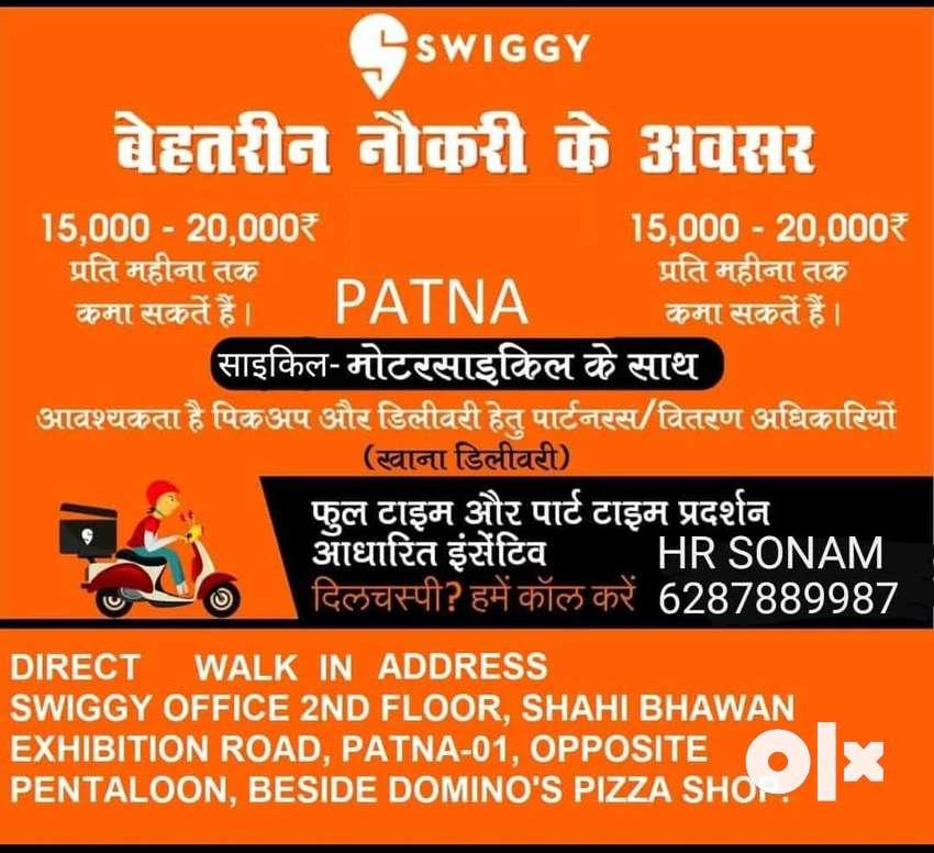 swiggy is hiring for DE's in patna 0