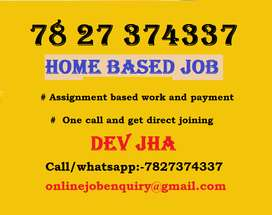 Typing work available. Call me for details. Available few seats now.