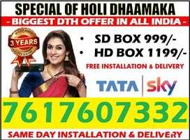 39% Off- Tata Sky DTH DishTV Tatasky Dish Videocon Airtel D2H –COD