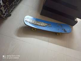 My skate board. It's too good.. I want to sell it