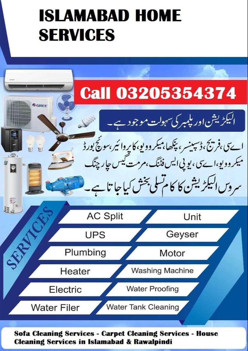 Ac Sale & Services / New Ac Fitting & Repair