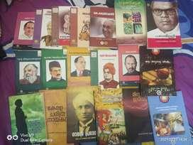 Set of 19 books