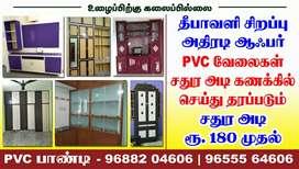 PVC cupboard smart kitchen