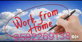 We are wwb in for. Service offers you part time job
