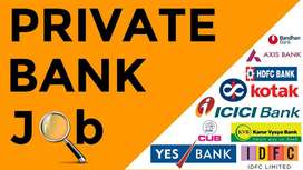 Personal Loan Officerin Private Bank