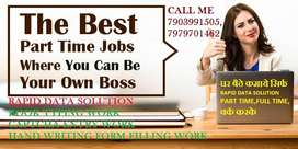 Students, Housewifes anyone can do this job. Earn daily