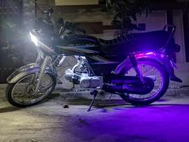 Perfect condition cd 70 cc bike one hand use. Please read full ad