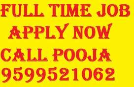 Company- Full Time Job Helper Store keeper Supervisor Now