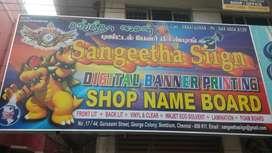 Sangeetha Siign Digital Printing