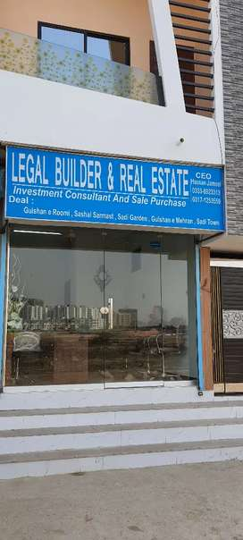 Gulshan E Roomi commercial plot KDA leased ad by legal Estate