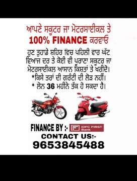 Bullet and any other used two wheeler loan by idfc first bank