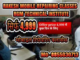 Mobile Repairing course Nagpur.
