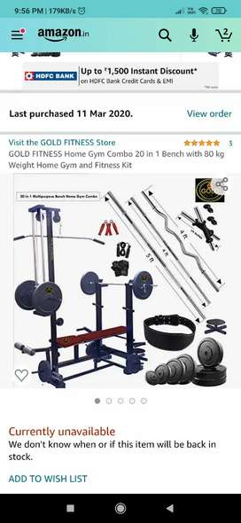 GOLD FITNESS Home Gym Combo 20 in 1 Bench with 80 kg Weight Home Gym.