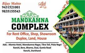 Contact for office and shop rent
