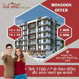 Just Pay Rs. 1100 and Book Your 1BHK Today at Sayan Sugar Factory Road