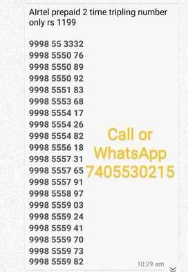 Prepaid vip mobile number