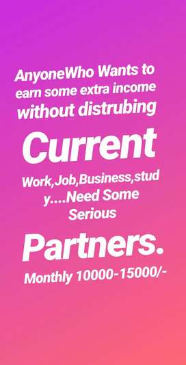 Need Some Series Business Partners