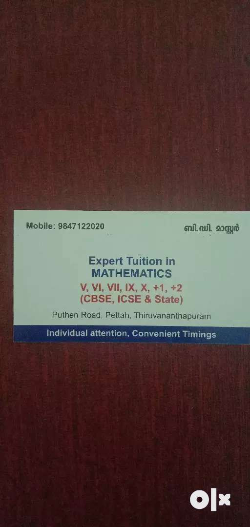 SPECIAL TUITION FOR MATHS ,ALL SYLLABUS