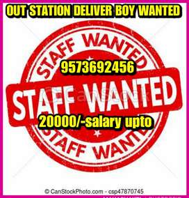 WANTED OUT STATION DELIVER PERSON FOR TV STORE