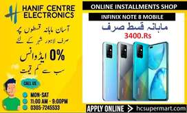 INFINIX NOTE8 MOBILE ON INSTALLMENTS INFINIX NOTE8 6GB 128GB EMI