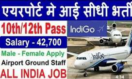 Recruitment !!! For Airport Graund staff  10th/12th pass male / female