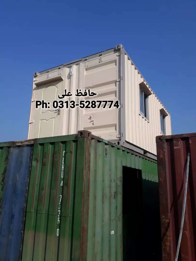 Shipping container porta cabin guard room prefab house toilet/washroom 0