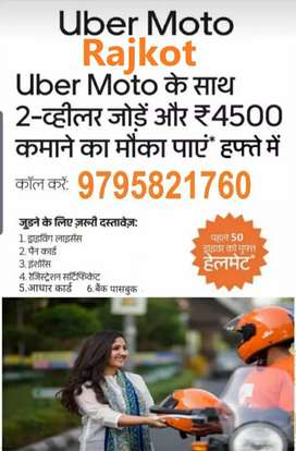 Uber Moto Bike Ride