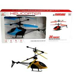 helicopter automatic sensor