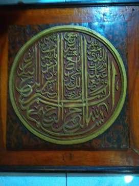Jual Kaligrafi Jati,Antik,Kuno,Lawas.