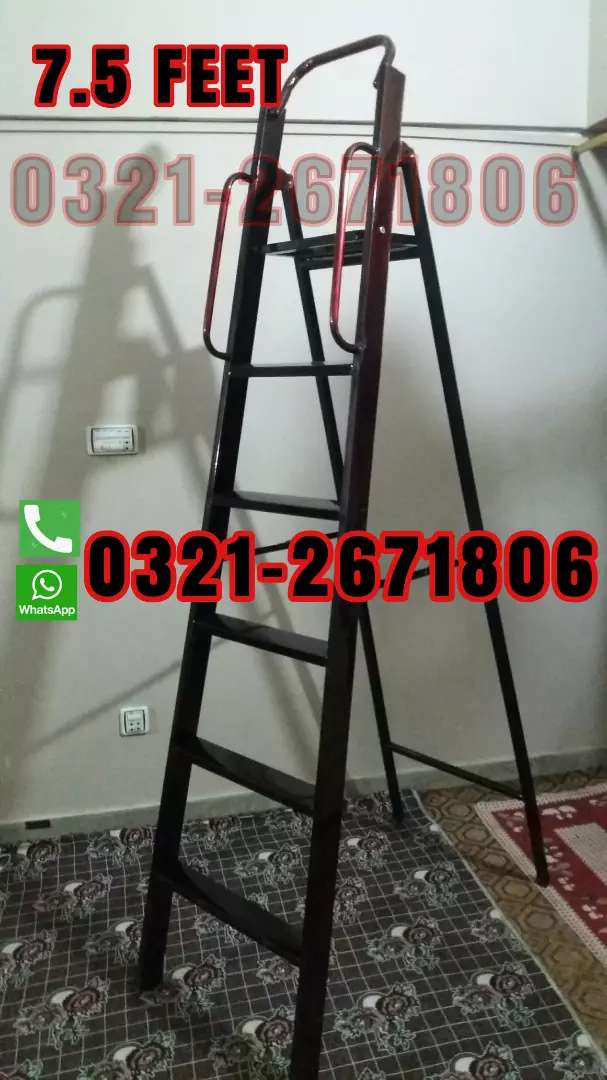 IRON STEP LADDER  7.5 FT     A  TYPE 0