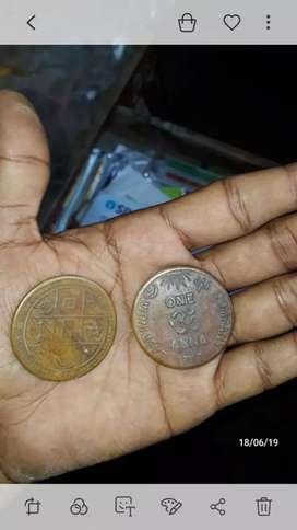 Rare antic coin