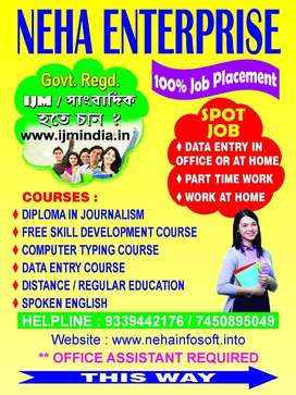 Govt project DATA ENTRY PART OR FULL TIME OFFICE OR HOME & Other JOB