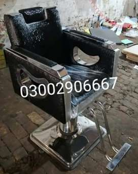 Barber and salon chair.