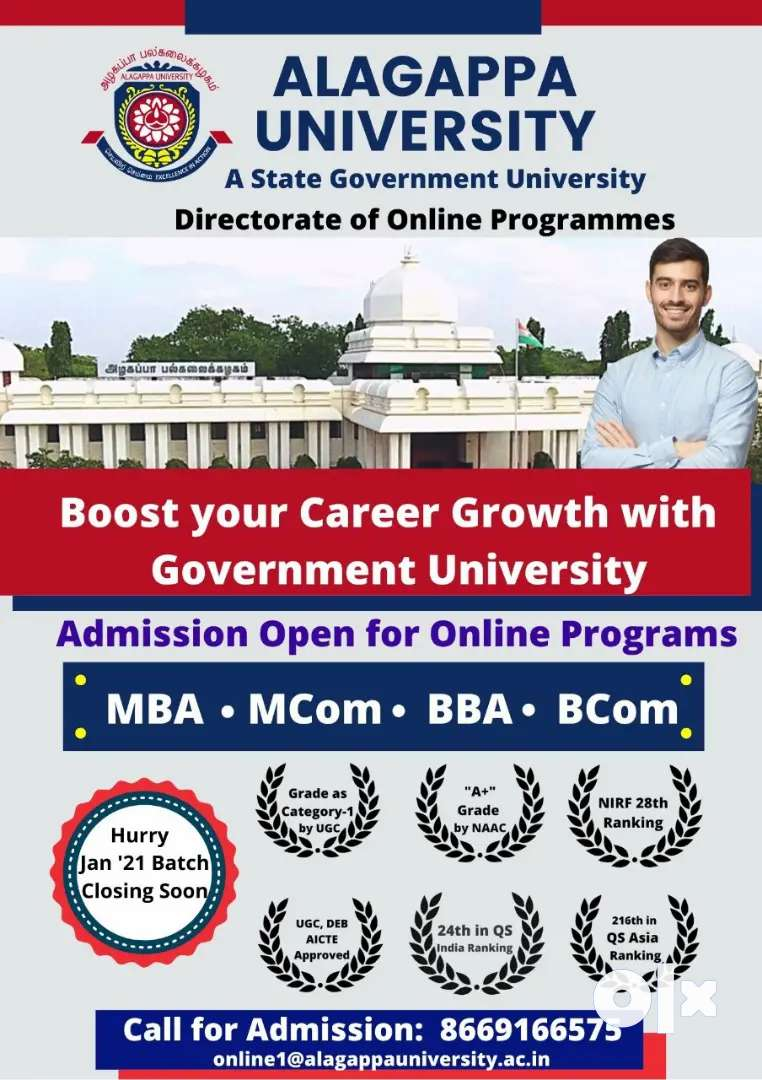 Alagappa University ,A+ by NAAC