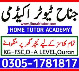 Online Home TUTOR/TUTION FOr Female ALL SUb/TEACHER Required