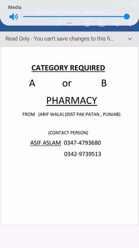 Category Required for pharmacy