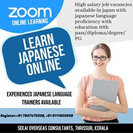 Online Japanese language 10,000 for 2 months